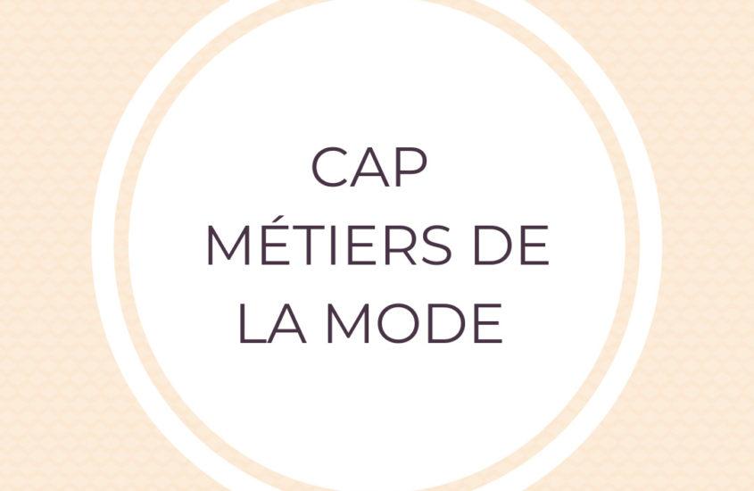 Ressources Révisions CAP Métiers de la Mode